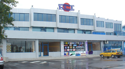 KST Building