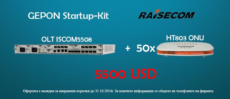 gepon_startup_kit
