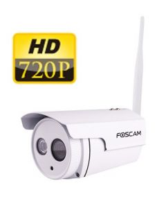 FI9803P - Outdoor IP Камера - WHITE